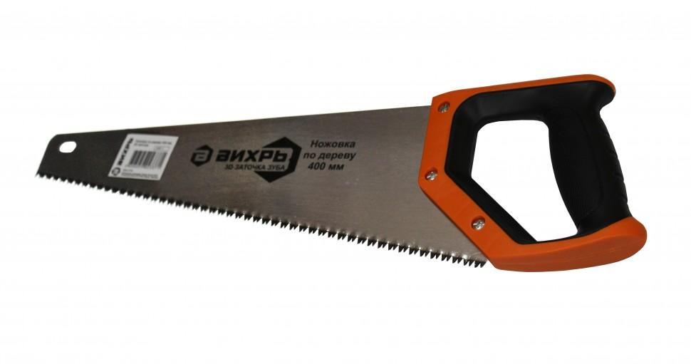 Ножовка по дереву ВИХРЬ 400 мм 3D заточка - фото товара