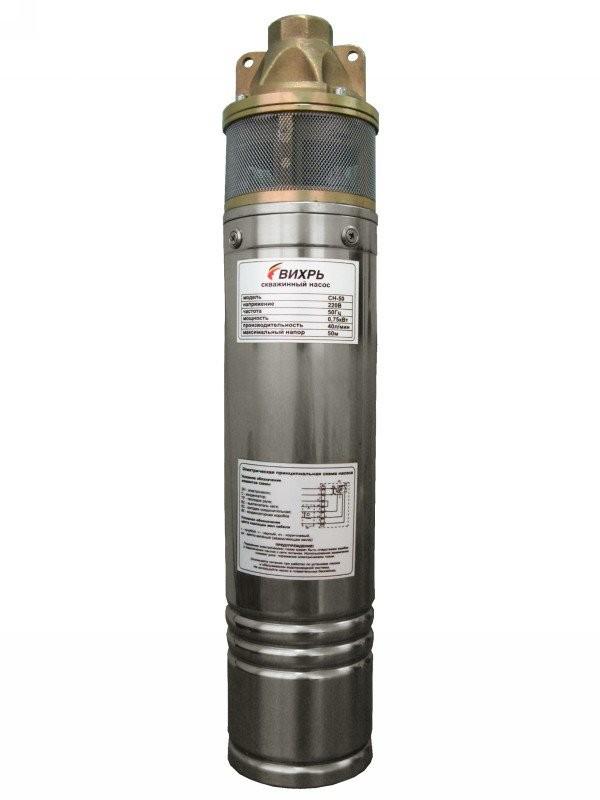 Скважинный насос ВИХРЬ СН-50 - фото товара