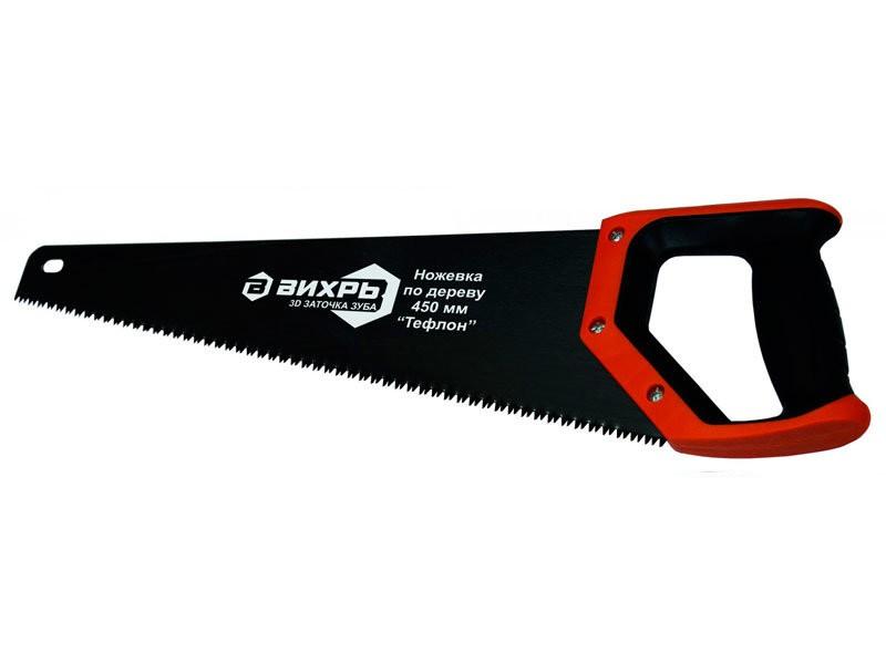 Ножовка ВИХРЬ 450 мм  Тефлон  3D заточка - фото товара