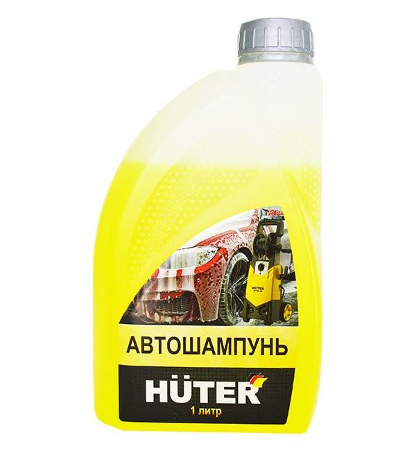 Автошампунь HUTER для бесконтактной мойки - фото товара