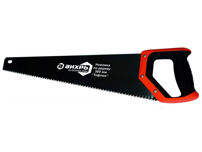 Ножовка ВИХРЬ 500 мм  Тефлон  3D заточка - фото товара